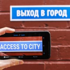 10 Ferramentas de Idiomas Para Dispositivos Móveis